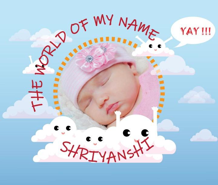 World Of My Name - Girl