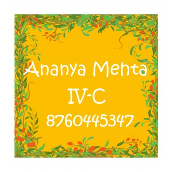"""Foliage Theme"" School Name Labels (30 - 90)"
