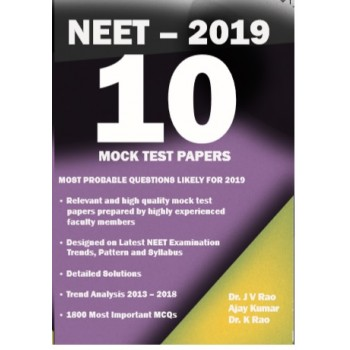 NEET 2019 10 MOCK TEST PAPERS