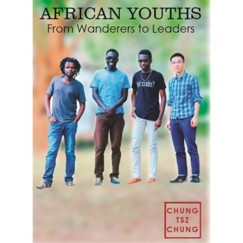 African Youths From Wanderers to Leaders